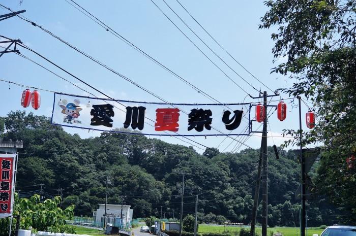 ■【第12回愛川夏祭り ①準備風景】_b0033423_19451026.jpg