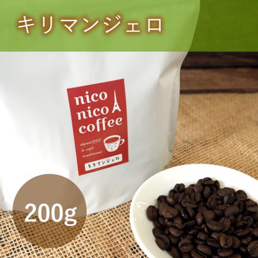 **  一足早い 秋味のコーヒー(処暑) **_b0136223_19371944.png
