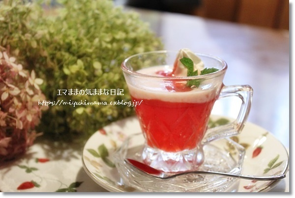 ブログテーマ「夏本番に向けて元気になる夏野菜&フルーツを使った美味しい料理」_f0357923_23225585.jpg