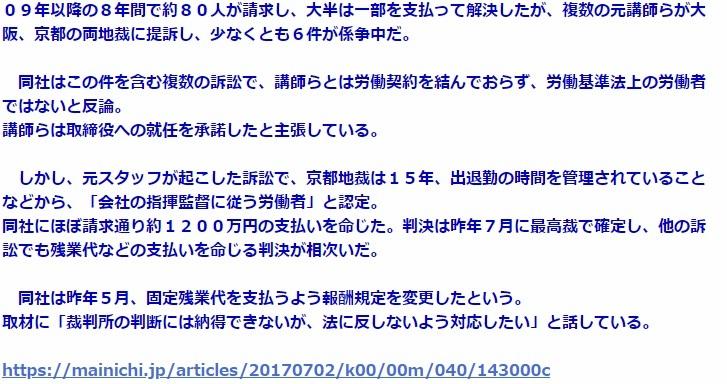 e0390831_00110481.jpg