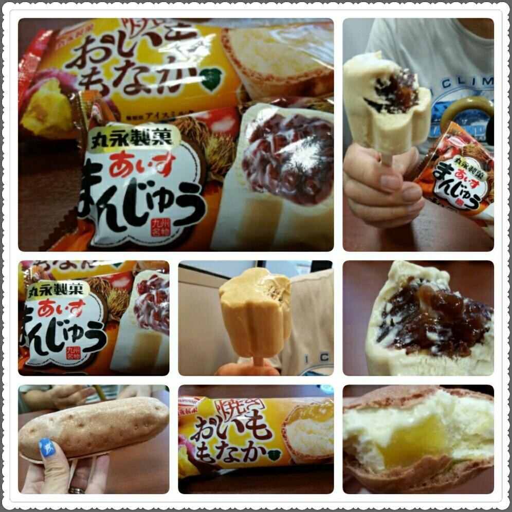 丸永製菓のアイスでおやつ♪_d0219834_19242733.jpg
