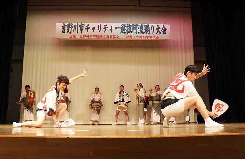 2019年吉野川市チャリティー選抜阿波踊り-04♪風来坊連-2♪_d0058941_20205479.jpg