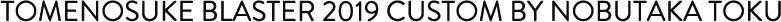 留ブラ用波型ウレタン・スポンジ使用の特製木箱_a0077842_00463399.jpg