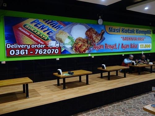 AYAM PENYETが料理名だと知っていたら注文したかも、でも食べたのはAYAM BAKARでした_c0030645_16494367.jpg