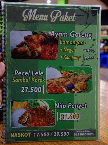 AYAM PENYETが料理名だと知っていたら注文したかも、でも食べたのはAYAM BAKARでした_c0030645_16494835.jpg
