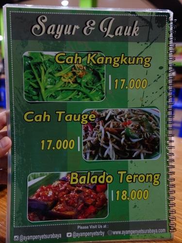 AYAM PENYETが料理名だと知っていたら注文したかも、でも食べたのはAYAM BAKARでした_c0030645_16495110.jpg