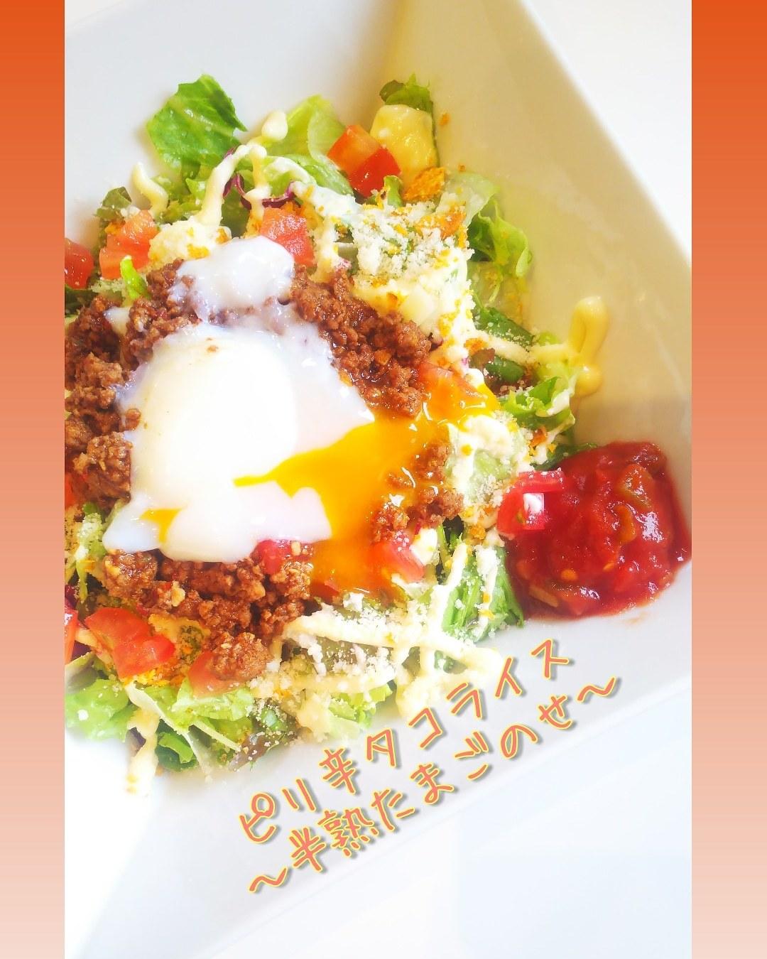 ハマカフェのお食事🍴_c0336346_22300519.jpg