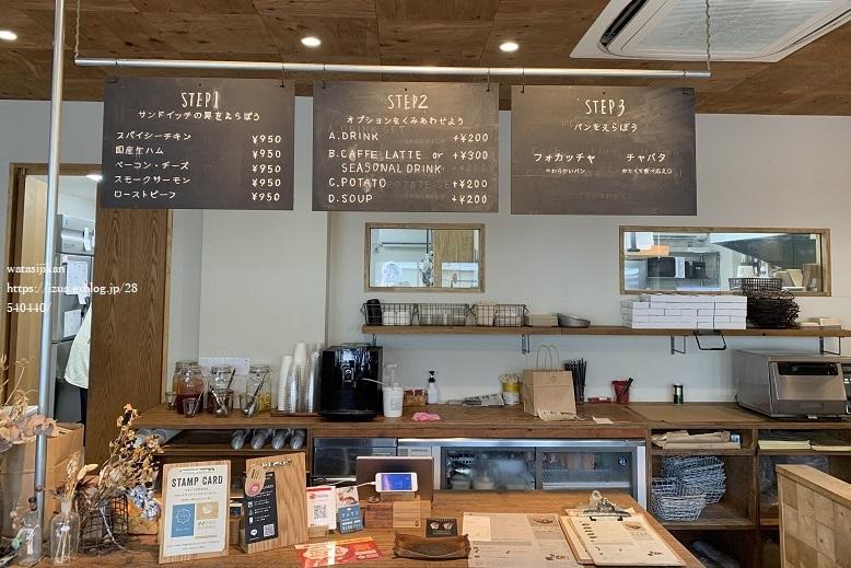 ハチカフェと美味しいパン_e0214646_20215427.jpg