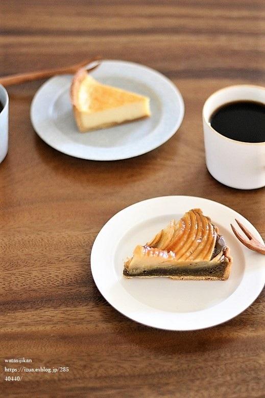 ハチカフェと美味しいパン_e0214646_20224914.jpg