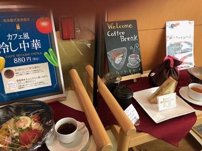 カフェでランチ_f0019247_22482933.jpg