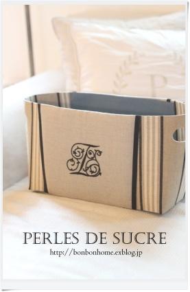 自宅レッスン ニュースペーパーラック ブック型の箱 マルチトレイ シャルニエの箱_f0199750_22063945.jpg
