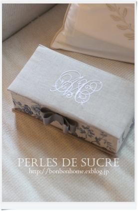 自宅レッスン ニュースペーパーラック ブック型の箱 マルチトレイ シャルニエの箱_f0199750_22064835.jpg
