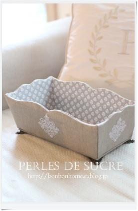 自宅レッスン ニュースペーパーラック ブック型の箱 マルチトレイ シャルニエの箱_f0199750_22070554.jpg