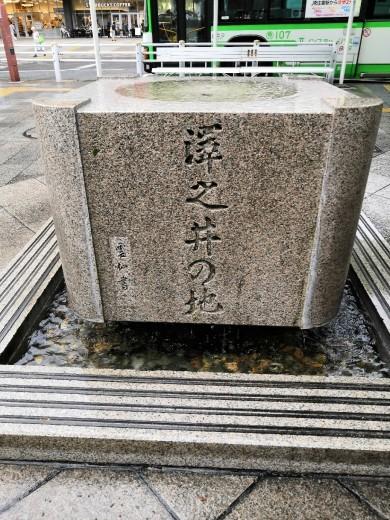 澤之井の地の湧水モニュメント_a0004752_19500401.jpg