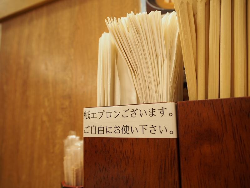 【夏の終わりの】冷やし牛しぐれうどん@「味味香」京都駅ポルタダイニング_b0008655_22194943.jpg