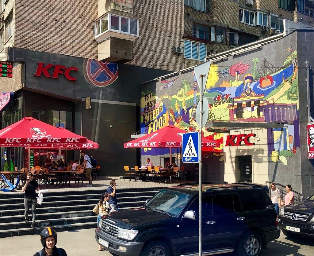 """キエフの正面玄関""""黄金の門""""@ウクライナ_a0092659_16002127.jpg"""