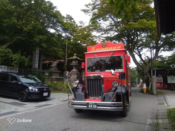 軽井沢散策_d0116059_20133834.jpg