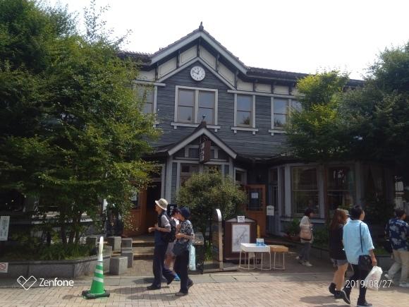 軽井沢散策_d0116059_20243612.jpg