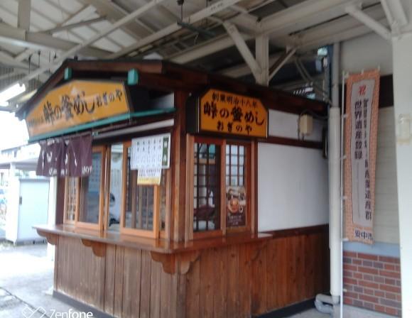 軽井沢散策_d0116059_20384985.jpg
