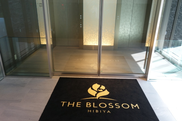 THE BLOSSOM HIBIYA(ザ ブラッサム 日比谷) (1)_b0405262_20182172.jpg