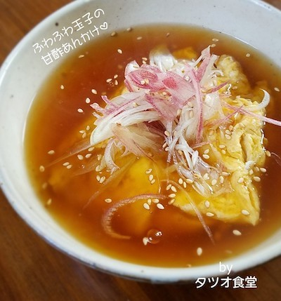 本日の朝食惣菜は紅鮭と玉子の甘酢あんかけ<おうちごはん備忘録>_a0293265_15213789.jpg