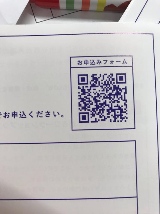 活動体験「小暮宣雄さんとめぐるワーショップツアー」の打ち合わせなど_a0034066_09225497.jpg