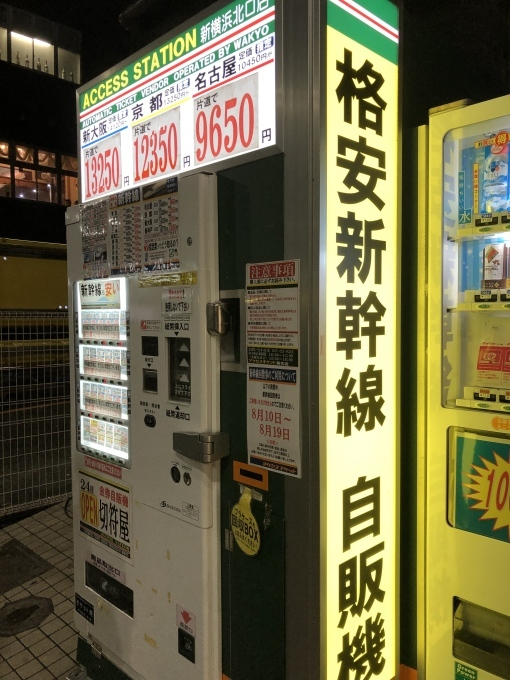 第2951話・・・ バレー塾 in横浜_c0000970_11403680.jpg