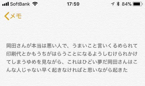 みずき書林さんのブログ_a0342172_18315337.jpg