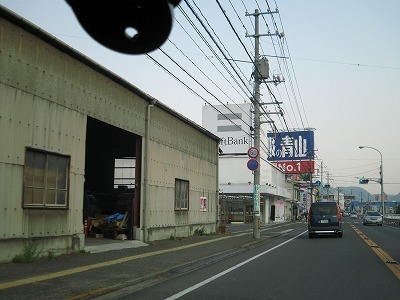 お車でのアクセス【山口・広島方面から編】_d0144077_19245779.jpg