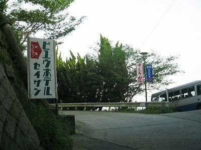 お車でのアクセス【山口・広島方面から編】_d0144077_19480809.jpg