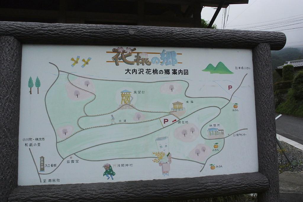 皇鈴山_f0059882_15393913.jpg