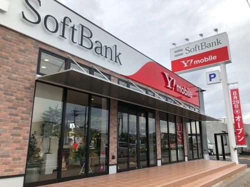 SoftBank 日赤通り店様_b0210091_17475171.jpg