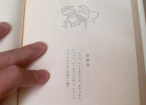 ●梅宮大社での梅津六斎念仏踊りと江州音頭、その1_d0053294_13460367.jpg