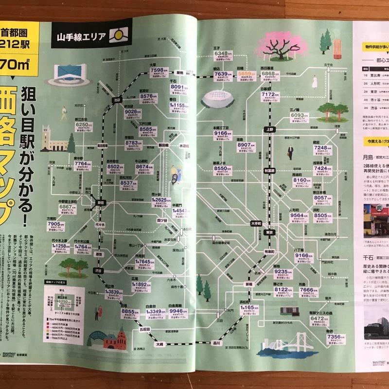 [WORKS]SUUMO新築マンション首都圏版 首都圏212駅価格マップ_c0141005_09202582.jpg