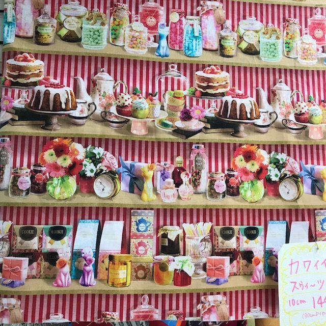 【リアルプリント】スイーツなどが飾られた棚の生地_d0156706_12270678.jpg