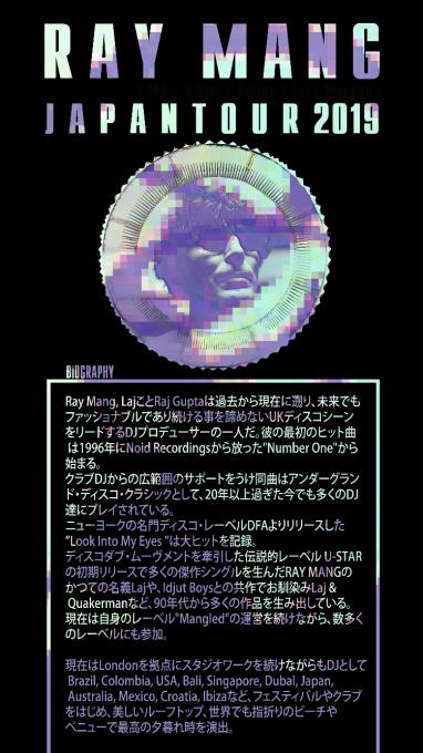 d0106911_18061912.jpg