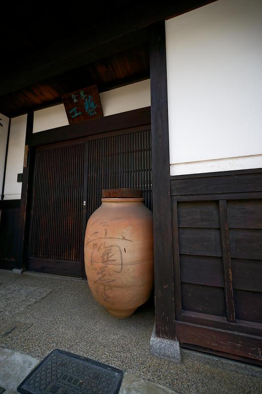 今井町散策 其の二_f0032011_18285110.jpg