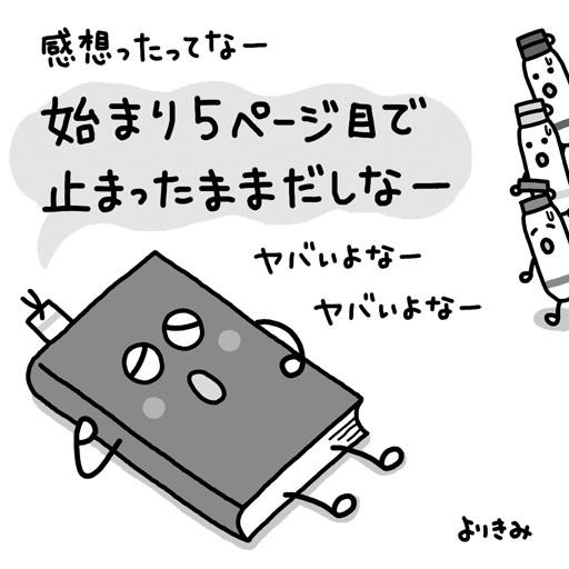 b0044915_12493535.jpg
