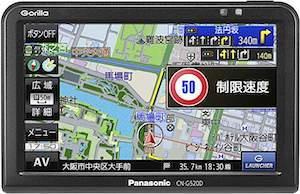 CN-G520D をポチる_d0106518_01322576.jpg