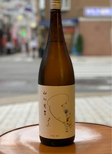大阪市福島区のやきとり六源です!_d0199623_14224723.jpg