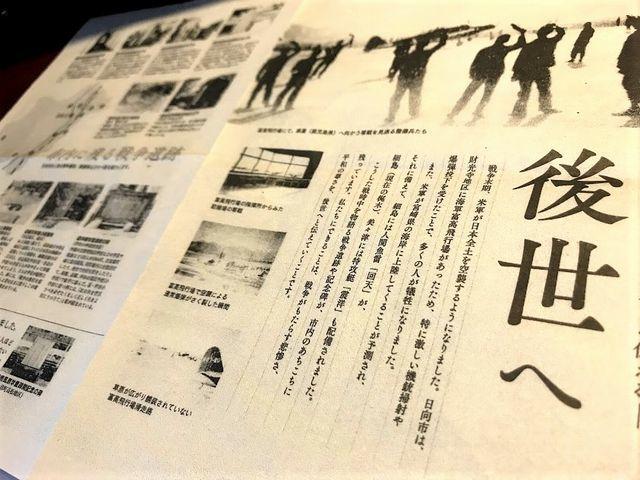 戦争遺跡越しの宮崎の空_d0137326_18104138.jpg