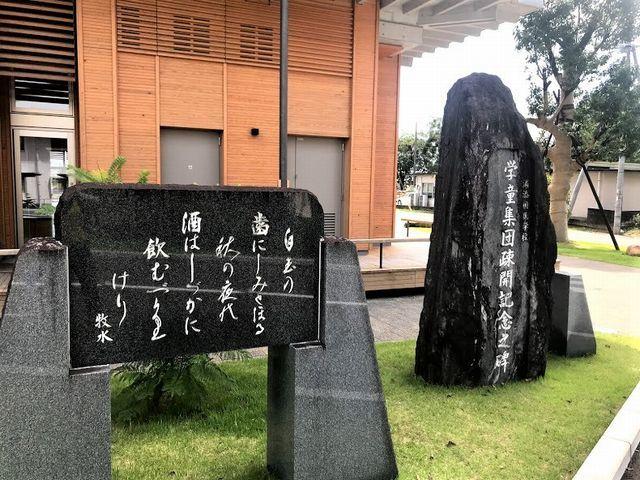 戦争遺跡越しの宮崎の空_d0137326_18122078.jpg