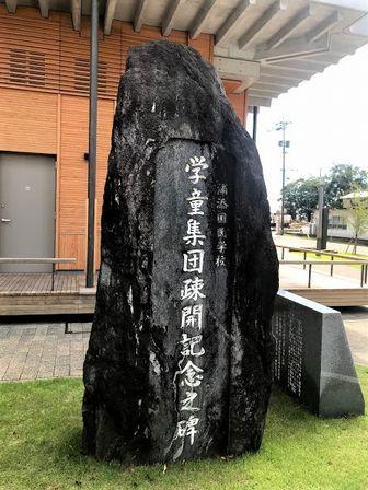 戦争遺跡越しの宮崎の空_d0137326_18124131.jpg
