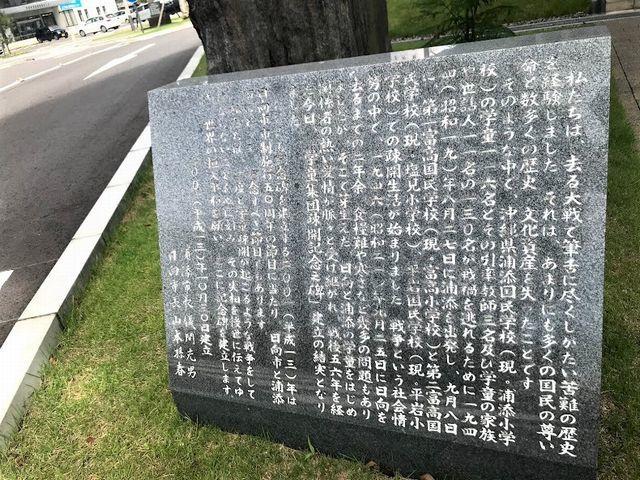 戦争遺跡越しの宮崎の空_d0137326_18124632.jpg