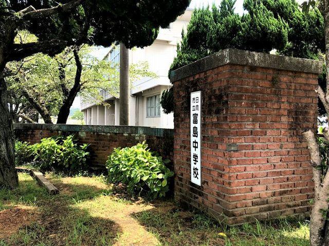 戦争遺跡越しの宮崎の空_d0137326_18142686.jpg