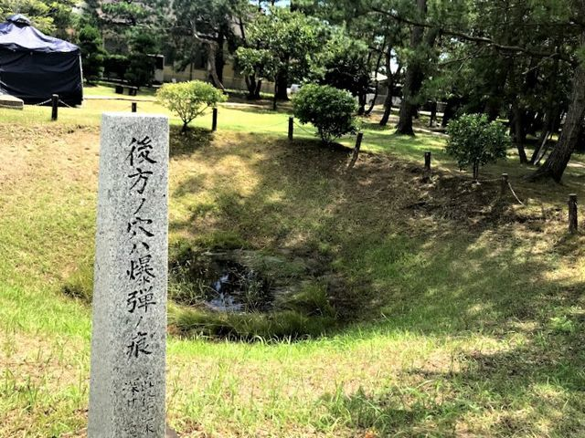 戦争遺跡越しの宮崎の空_d0137326_18151506.jpg
