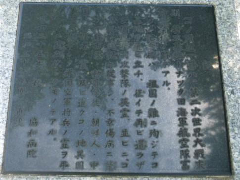 戦争遺跡越しの宮崎の空_d0137326_21123013.jpg