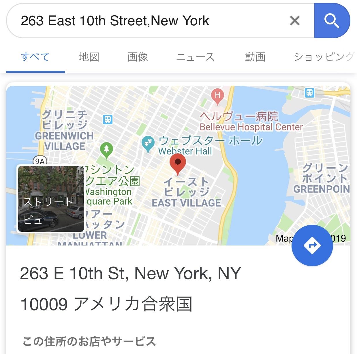 NYイーストビレッジのniconeco zakkaya さんに納品しています_a0137727_22150551.jpeg