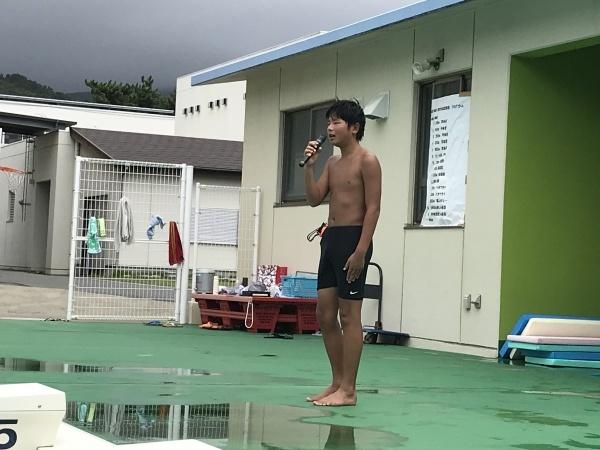 校内水泳記録会④閉会式_a0131631_12281651.jpeg