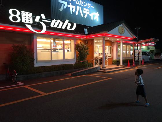 若狭湾★民宿旅(2日目)_c0113733_00561678.jpg